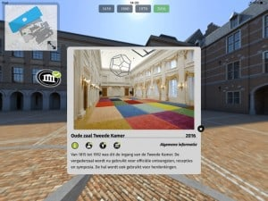 3D app screenshot 1